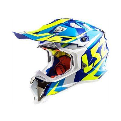 ls2_subverter_nimble_helmet_750x750 (4)